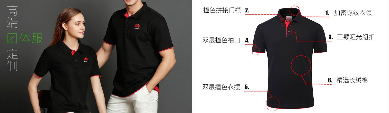 T恤POLO衫工厂货源